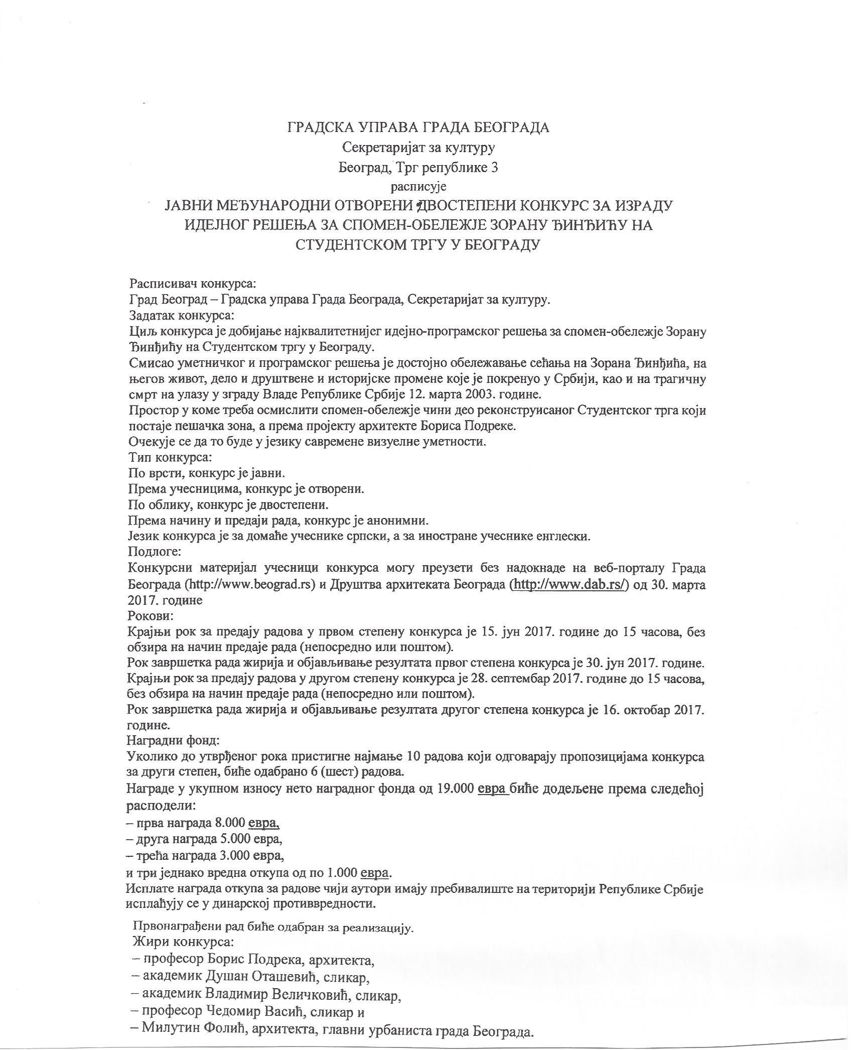 Zoran Djindjic, spomen obelezje1